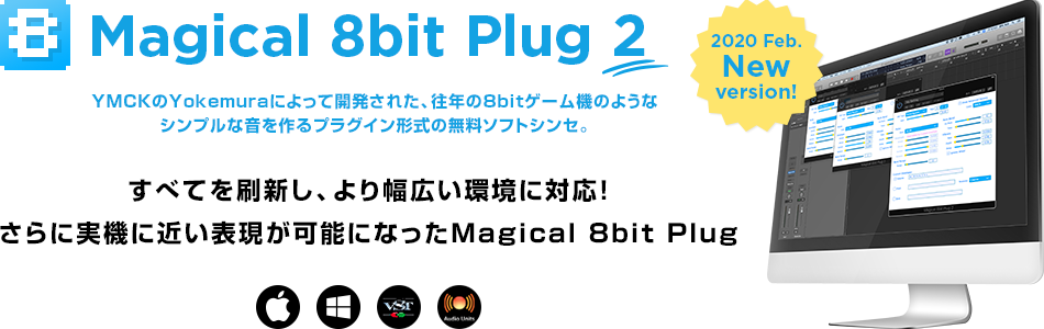 Magical 8bit Plug 2